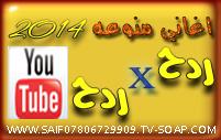 5 منتدى سيف العاشق