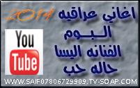 6 منتدى سيف العاشق