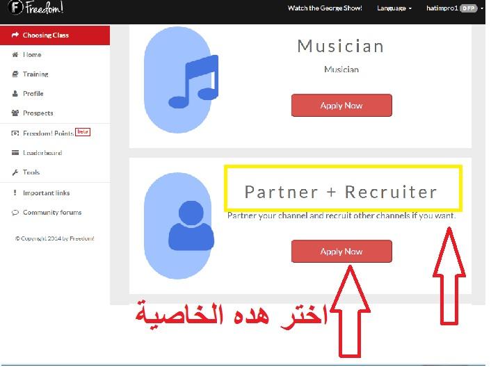 حصريا شركة فريدوم للربح اليوتيوب yahya_10.jpg