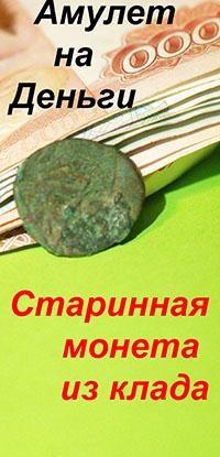 http://moy-amulet.ru
