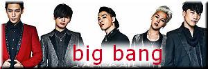 نادي فرقه Big Bang