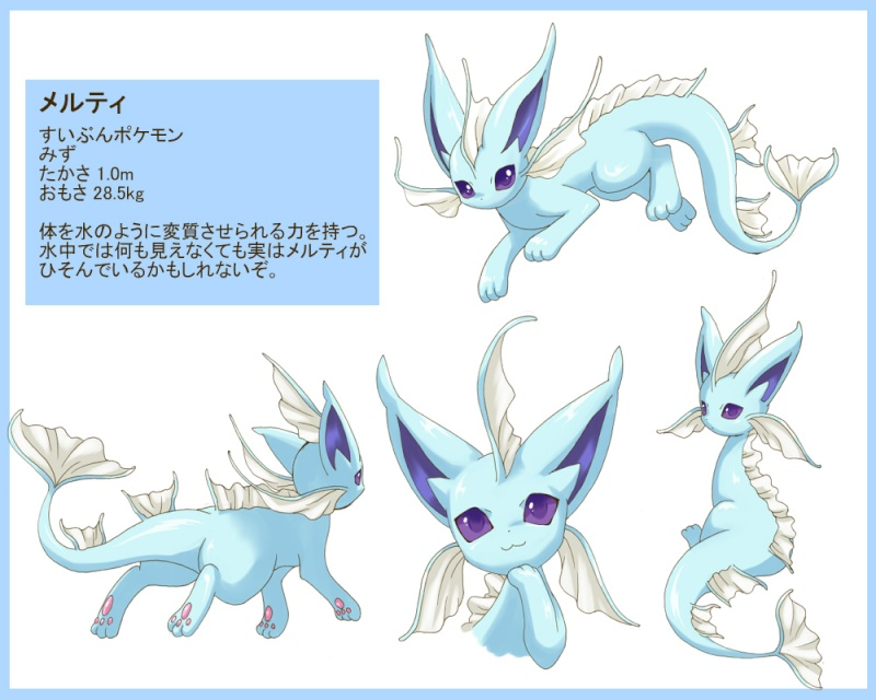 Pokemon Dragon Type Eevee | www.imgkid.com - The Image Kid ...