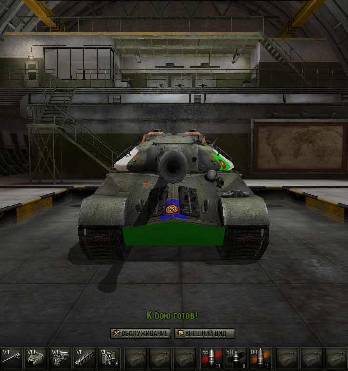 Зоны пробития ИС-3: