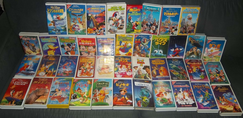 Where Can I Donate Disney Vhs Tapes