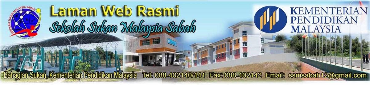 Forum Sekolah Sukan Malaysia Sabah