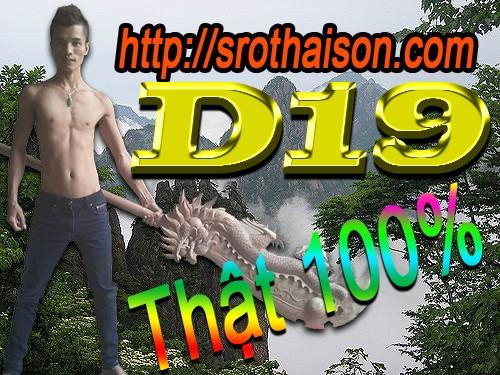 Sro Thiên Thu D18 THẬT 100% KHẲNG ĐỊNH UY TÍN VÀ TỒN TẠI LÂU DÀI D19 BÁ Đạo