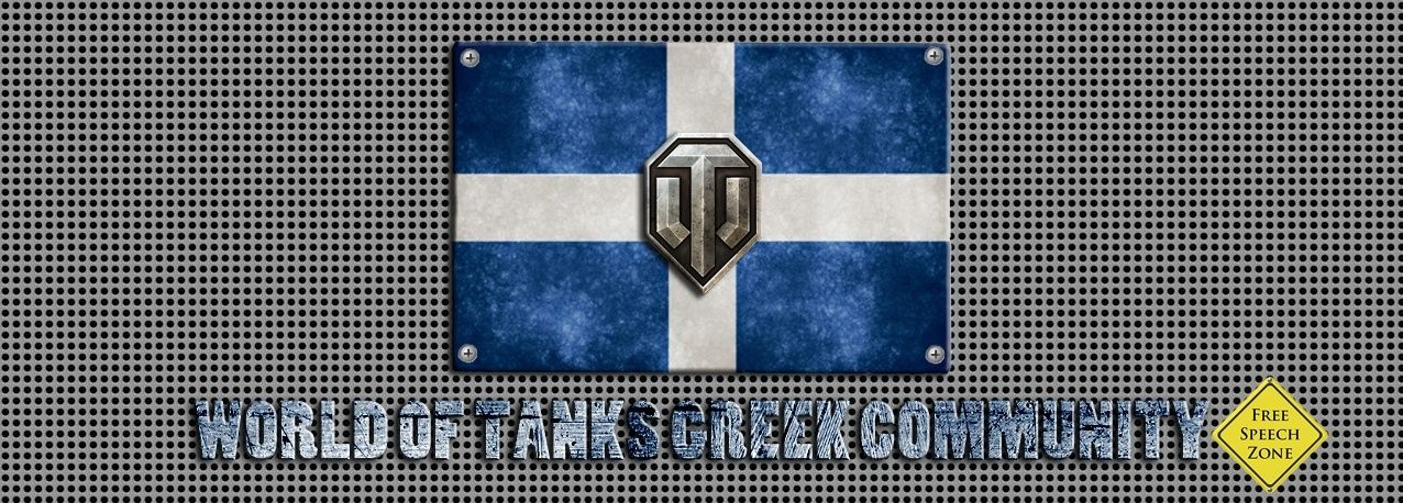 Unregulated World of Tanks.gr