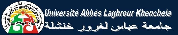 منتدى طلاب جامعة خنشلة