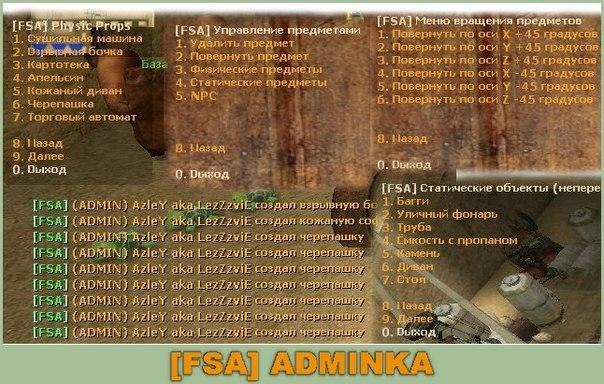 Установить русскую fsa для кс го cs go steam tax