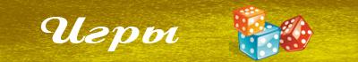 http://i39.servimg.com/u/f39/18/98/43/25/b5a70511.jpg