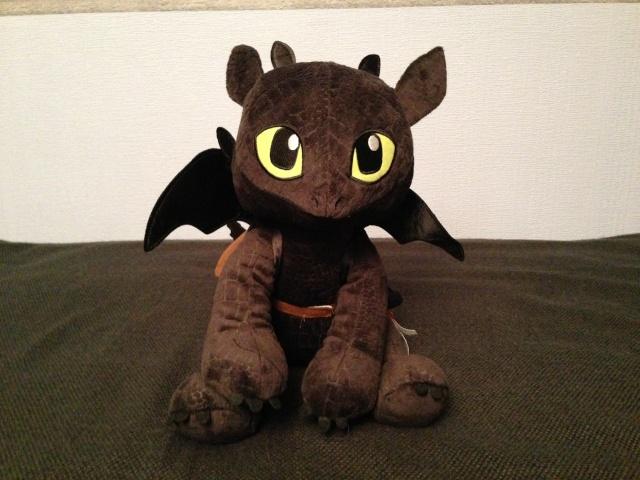 La collection dragons de peehbey - Peluche furie nocturne ...