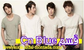 قسم CN Blue
